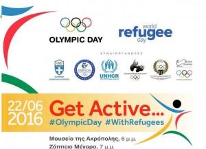 Διεθνές κέντρο ολυμπιακής εκεχειρίας - Ολυμπιακή ημέρα, ημέρα για τους πρόσφυγες 10