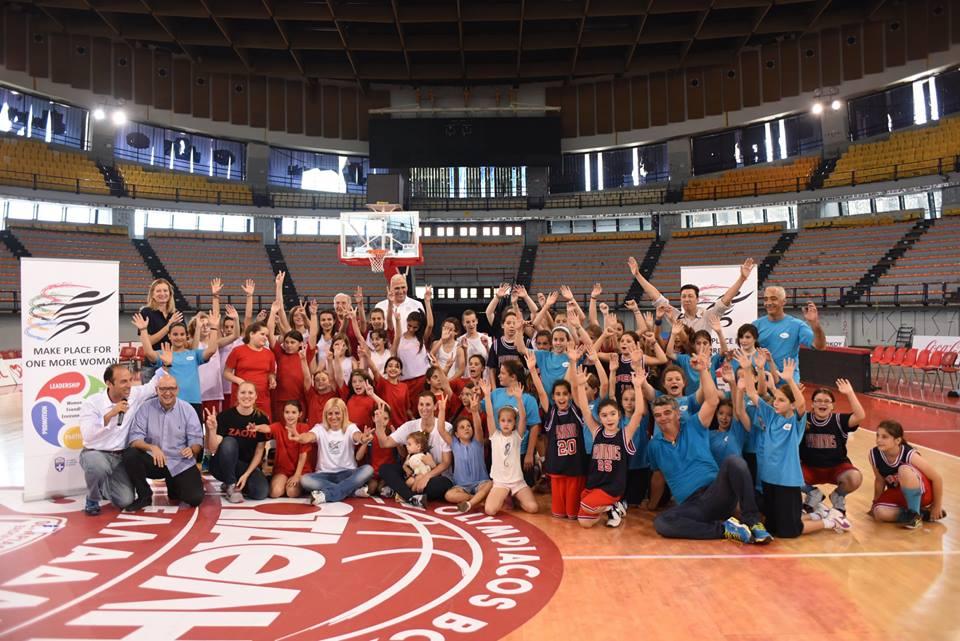 Τουρνουά We love basketball - Βούλα Ζυγούρη 1