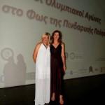 Oι Ολυμπιακοί αγώνες στο φώς της Πινδαρικής ποίησης - Βούλα Ζυγούρη 1