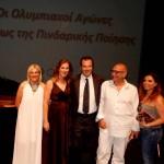 Oι Ολυμπιακοί αγώνες στο φώς της Πινδαρικής ποίησης - Βούλα Ζυγούρη 2