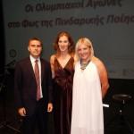 Oι Ολυμπιακοί αγώνες στο φώς της Πινδαρικής ποίησης - Βούλα Ζυγούρη 3