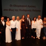 Oι Ολυμπιακοί αγώνες στο φώς της Πινδαρικής ποίησης - Βούλα Ζυγούρη 6