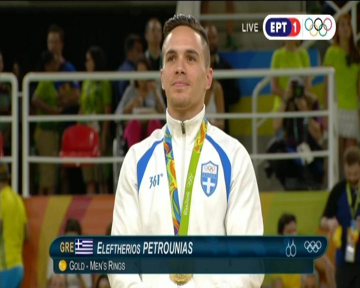 Λευτέρης Πετρούνιας - Χρυσό Μετάλλιο - Ριο 2016 1
