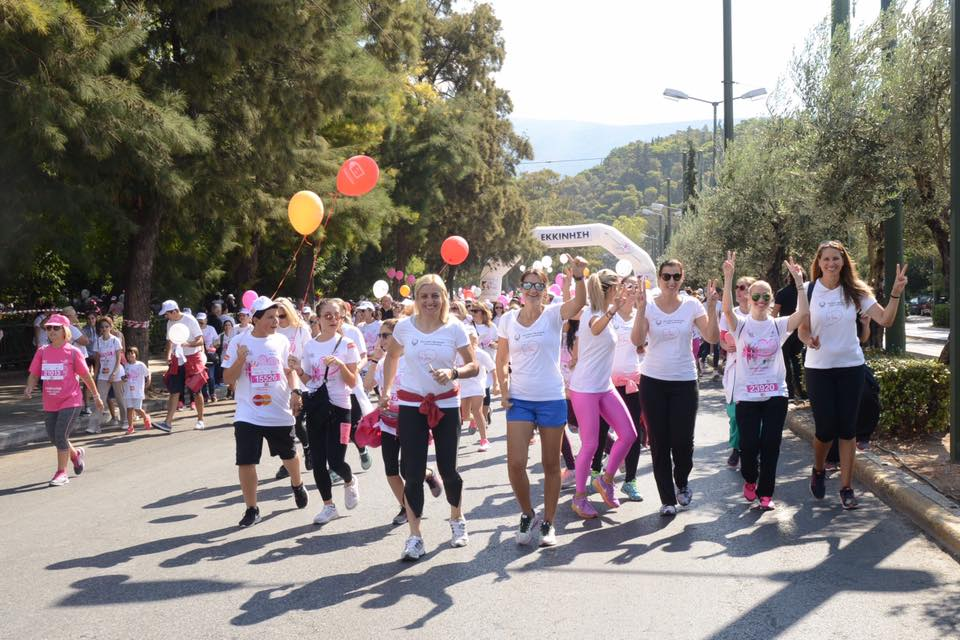 Race for the cure - Athens 2016 - Βούλα Ζυγούρη 10
