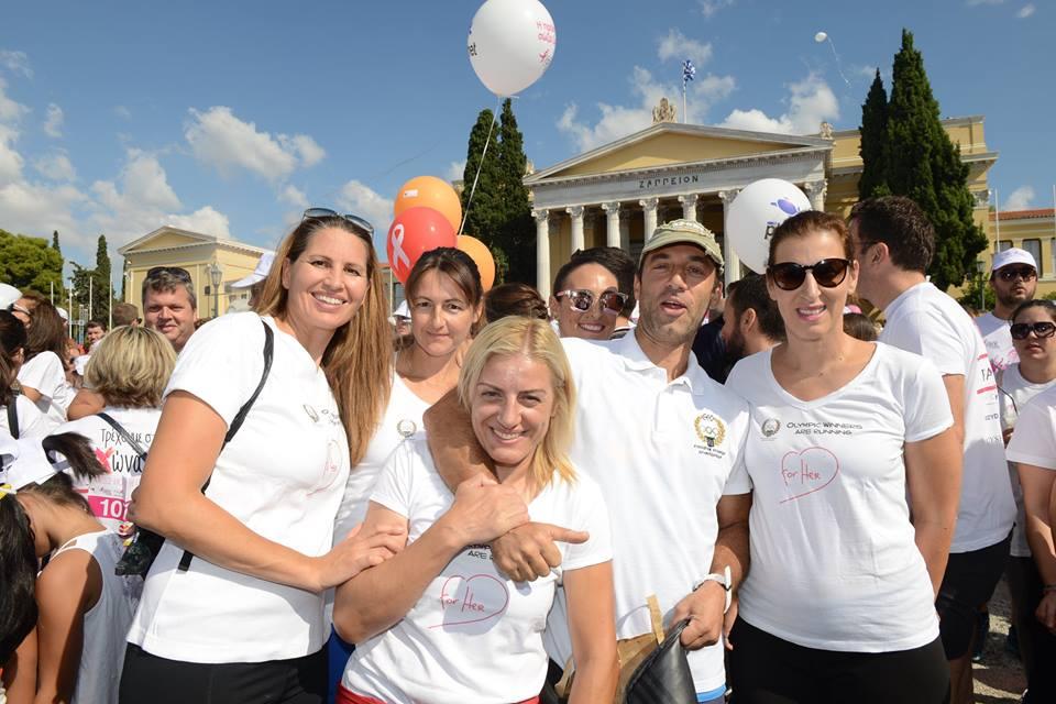 Race for the cure - Athens 2016 - Βούλα Ζυγούρη 2