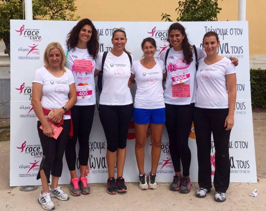 Race for the cure - Athens 2016 - Βούλα Ζυγούρη 3