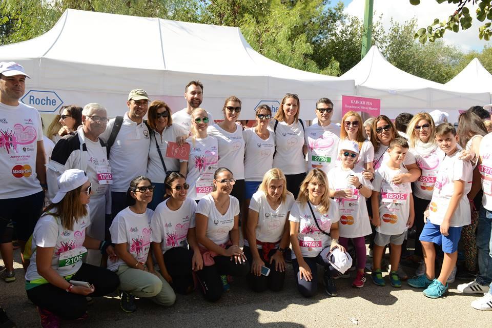 Race for the cure - Athens 2016 - Βούλα Ζυγούρη 7