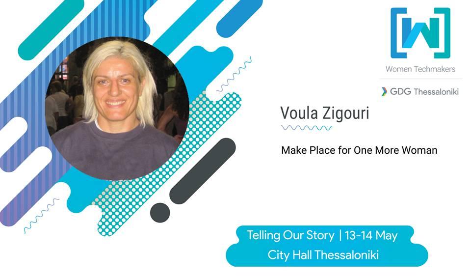 Βούλα Ζυγούρη - Women Techmakers Greece 1