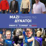 Στήριξη και ενδιαφέρον του υφυπουργού Λευτέρη Αυγενάκη στις ΜΜΑ